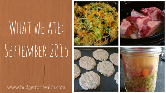 What we ate September 2015